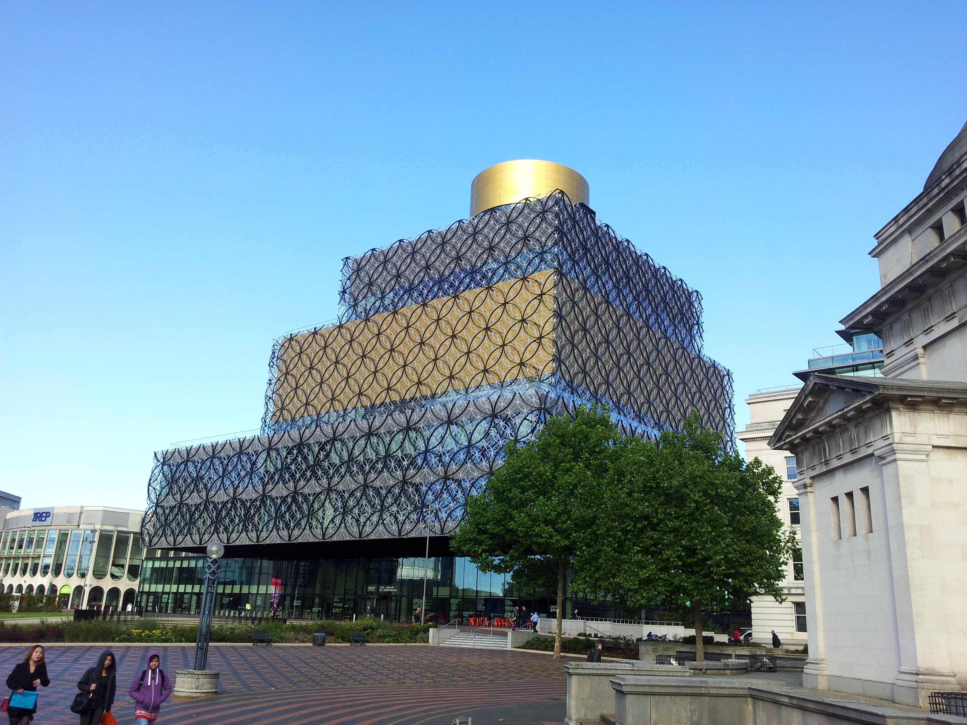 Review Of Library Of Birmingham Family Heritage Search